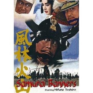 Samurai_banners